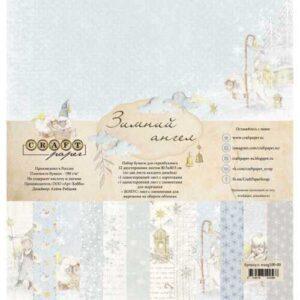 """Набор бумаги """"Зимний ангел"""" от Craft paper"""