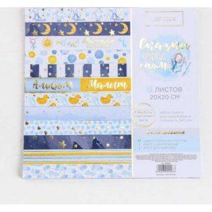 Набор бумаги для скрапбукинга с фольгированием «Сказки перед сном»